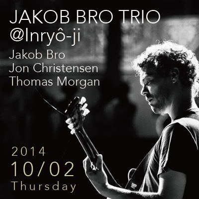 jacob bro trio featuring jon christensen