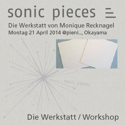 sonic pieces workshop
